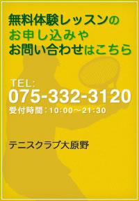 TEL.075-332-3120